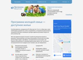 programma-molodaja-semja.ru