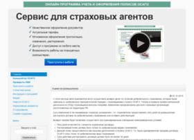 programma-osago.ru