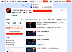 programmer.com.cn