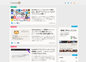 programmerbox.com