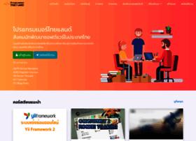 programmerthailand.com
