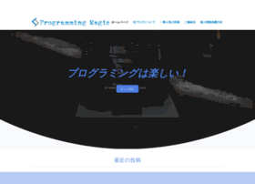 programming-magic.com