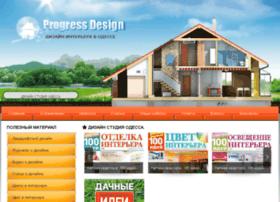 progress-design.od.ua