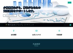 progressmind.co.jp