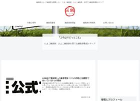 prohari.com