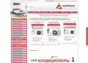 prohlada.info