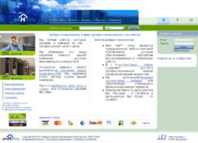 prohosting.com.ua
