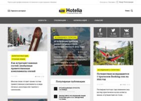 prohotelia.com.ua