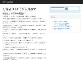 proimer.com