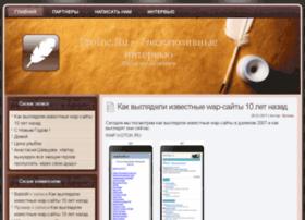 proinc.ru