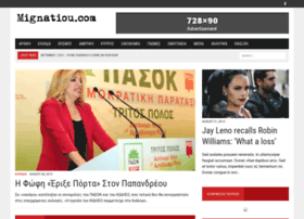 proini.com