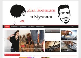 proit.com.ua