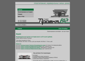 project-812.ru
