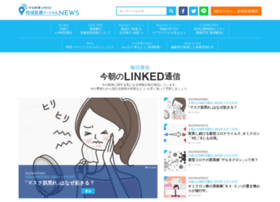 project-linked.jp