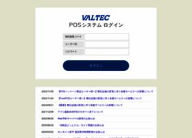 project-mot.webjapan.co.jp