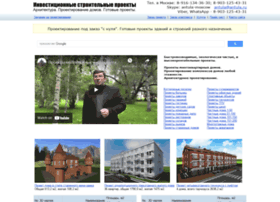 project.bulgaria-burgas.ru