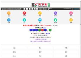 project.chnvc.com