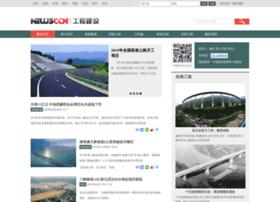 project.newsccn.com