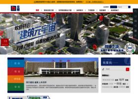 project.nipponpaint.com.cn
