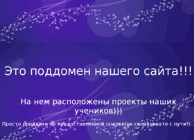 project.syzran-school2.ru