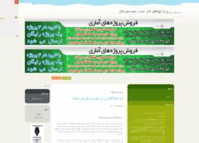 projectanalysis.mihanblog.com