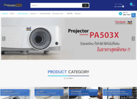 projectorpro.in.th