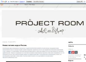 projectroomshop.com
