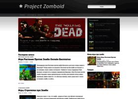 projectzomboid.ru