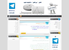 projheh.blogfa.com