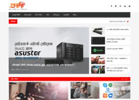 projukti.com.bd