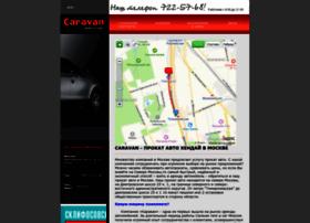 prokat-caravan.ru