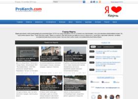 prokerch.com