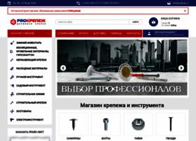 prokrep.ru