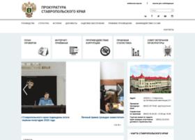 proksk.ru