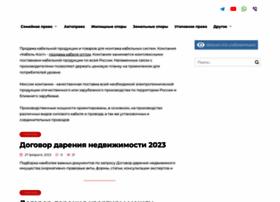 prokuratura-kirov.ru