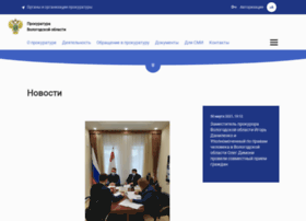 prokvologda.ru