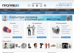 prolab3d.ru