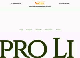 proli.ru