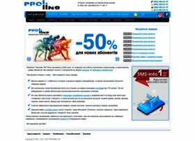 proline.net.ua