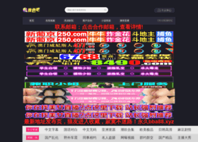 prolocksmith-seattle-wa.com