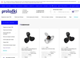 prolodki.ru