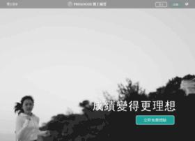 prologue.hk