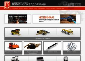 prom-dt75.ru