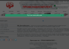 prom-s-complekt.ucoz.ru