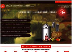 prom-samogon.ru
