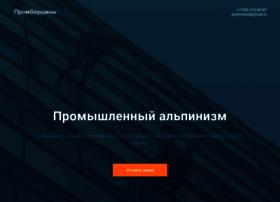 prom-visota.ru