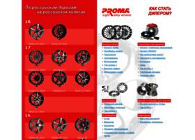 proma-wheels.ru