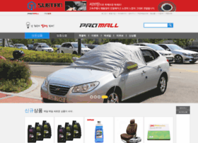 promall.co.kr