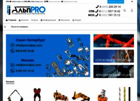 promalper.com