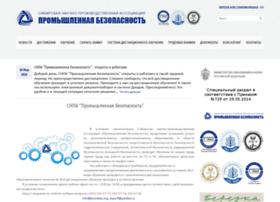 prombez.org